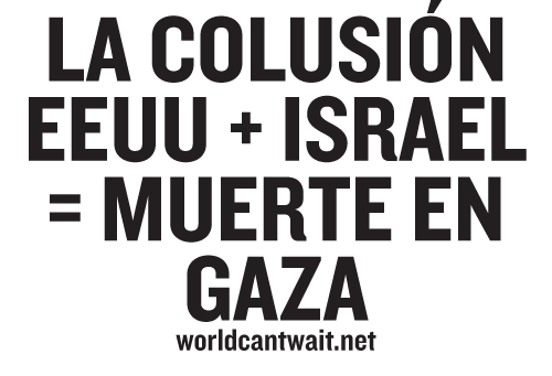 US + Israel Collusion