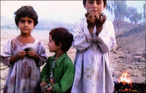 Bismullah Orphans