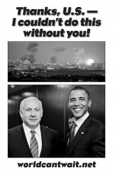 Can't Do it Without You, U.S.! - from Netanyahu