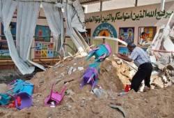 Iraqi school destroyed