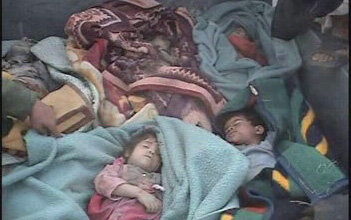 Ishaqi Massacre, 2006