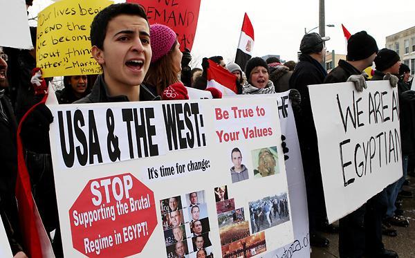 Stop supporting Mubarak